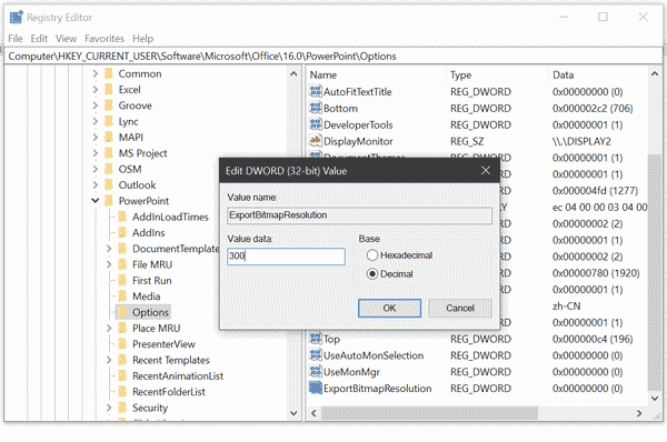 Setting the export resolution of PowerPoint